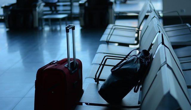 """ביטוח נסיעות לחו""""ל של הפניקס"""